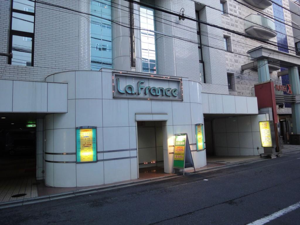 ラ・フランセパリス - 東新宿 / ホテル ...